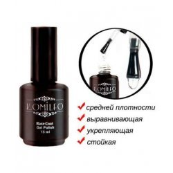 Komilfo Rubber Base Coat 15 ml
